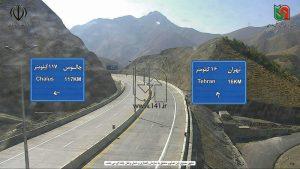 تصویری عجیب از بزرگراه تهران چالوس در صبح امروز