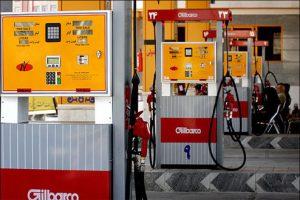 پول بنزین به حساب هر ایرانی واریز می شود