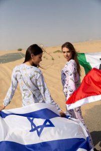 تبلیغ لباس خواب توسط مدلینگ زن اسرائیلی در امارات
