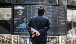 بازار امروز با صعود عرضه / پالایشیها زیر فشار عرضه