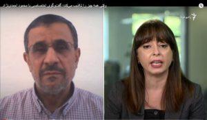 واکنش به مصاحبه احمدی نژاد با رادیوفردا