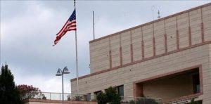 حمله موشکی به سفارت آمریکا در بغداد