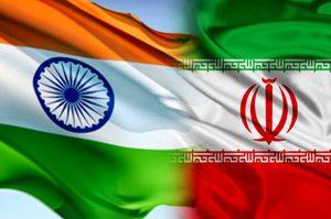 کاهش مبادلات ایران و هند