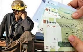 کارگر پول خرید روزانه ماسک را ندارد