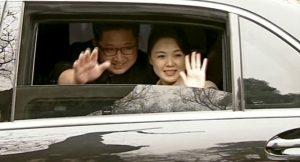 همسر «کیم جونگ اون» ناپدید شد!