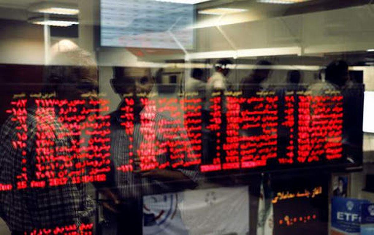 سرخی بازار سهامداران را ناامید کرد