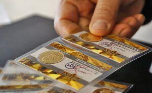 سکه ۸۰۰ هزار تومان گران شد