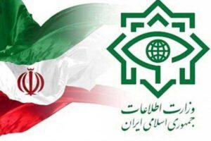 لحظه رصد اطلاعاتی و کشف مهمات جنگی تیم تروریستی موساد در ایران (فیلم)